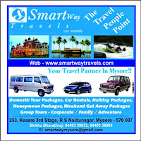 Smartway Tarvels Mysore 9449339033 Taxi Service contact information