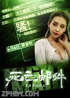 Tin Nhắn Tử Thần - Night Mail (2014) Poster