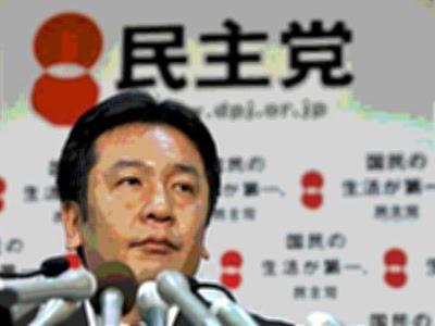 枝野幸男経産相の事務所に「爆弾送る」と脅迫メールした男を逮捕