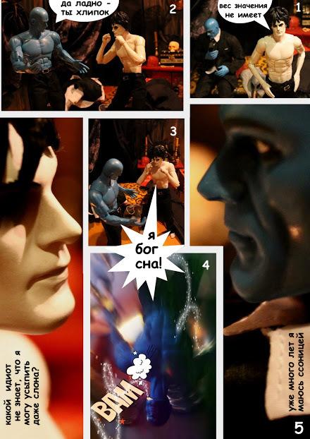 "Добрая Ведьма ""Mrs A ikdienā un svētkos"" - Page 5 Son2"