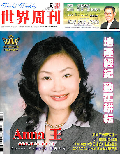 Anna Wang Magazine Interview Cover