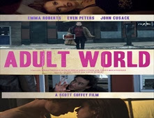 فيلم Adult World