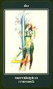 Диагностика на Таро - Страница 3 39-Minor-Swords-04