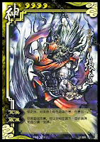 God Zhang Liao