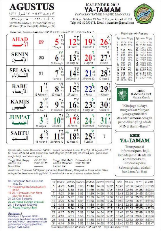 Download Kalender 2012 Lengkap Hijriah Masehi Jawa Mymisfah