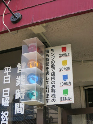 店頭の待ち時間を知らせる信号(パトライト?)