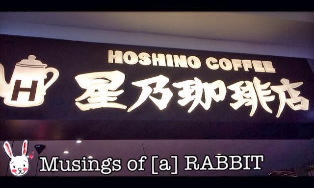 Hoshino Coffee 星乃珈琲店 @ Plaza Singapura