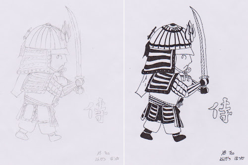 Samurai Drawing