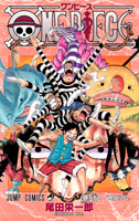 One Piece tomo 55 descargar mediafire