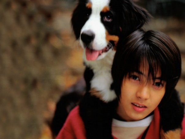 Yamapi and a dog