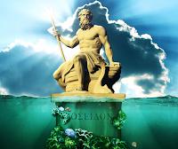 Θεός Ποσειδώνας,άγαλμα Θεού θάλασσας και πηγών,πατέρας Θησέα.
