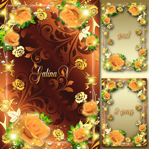 Flower Frame - Roses, Fiery Passion