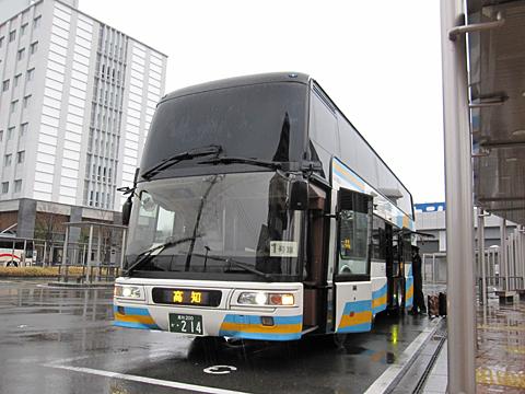 JR四国バス「ドリーム高知号」・214 高知駅BT到着