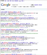 bing_search_kmplayer_rmvb2-t.png