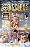 One Piece Manga Tomo 58