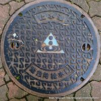 札幌市上水道緊急用給水口ハンドホール蓋