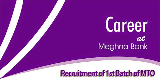 Meghna Bank Limited senior officer