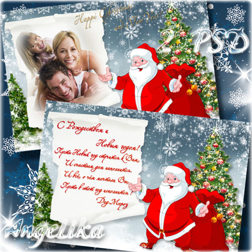 Winter Photoframe and Card - Congratulation of Santa Claus