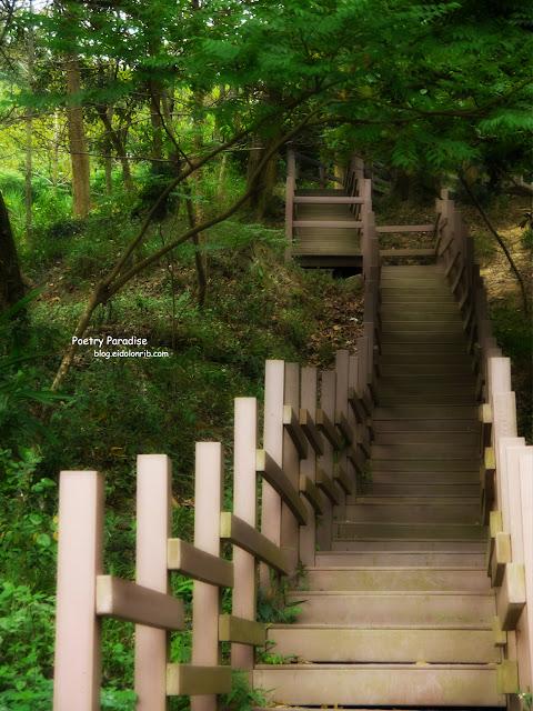 二漢坡樓梯
