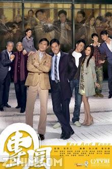 Mì Gia Đại Chiến - Wax and Wane (2011) Poster