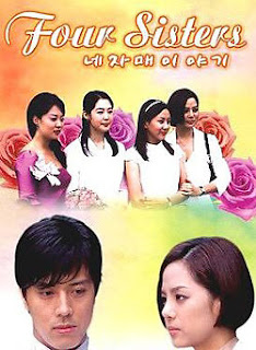 Bốn Chị Em - Story Of Four Sisters - 2001