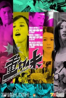 Lan Quế Phường Ngoại Truyện - Hardcore Comedy (2013) Poster