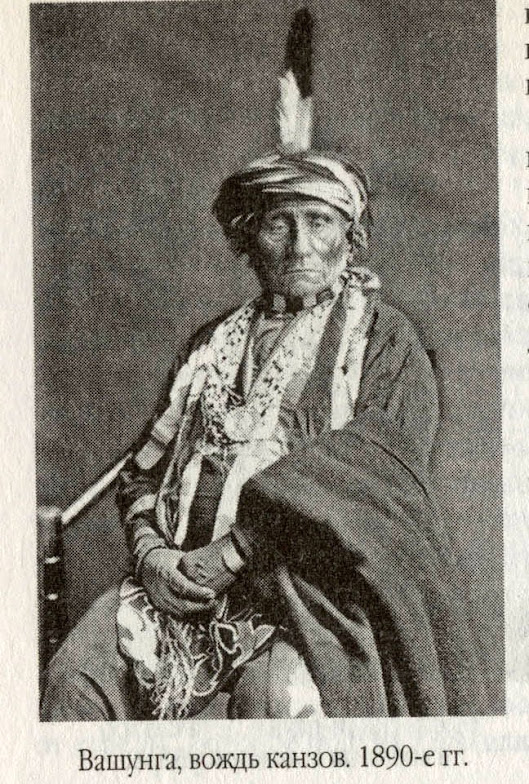 Тюрбан индейцев пауни