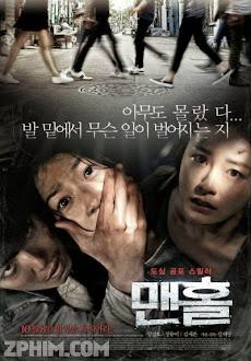 Sát Nhân Cống Ngầm - Manhole (2014) Poster