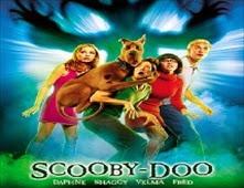 فيلم Scooby-Doo