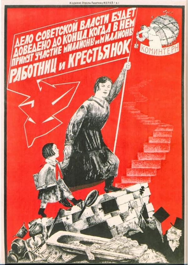 дети, детство, плакат, ссср, история