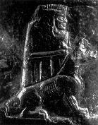 Goddess Gula Image