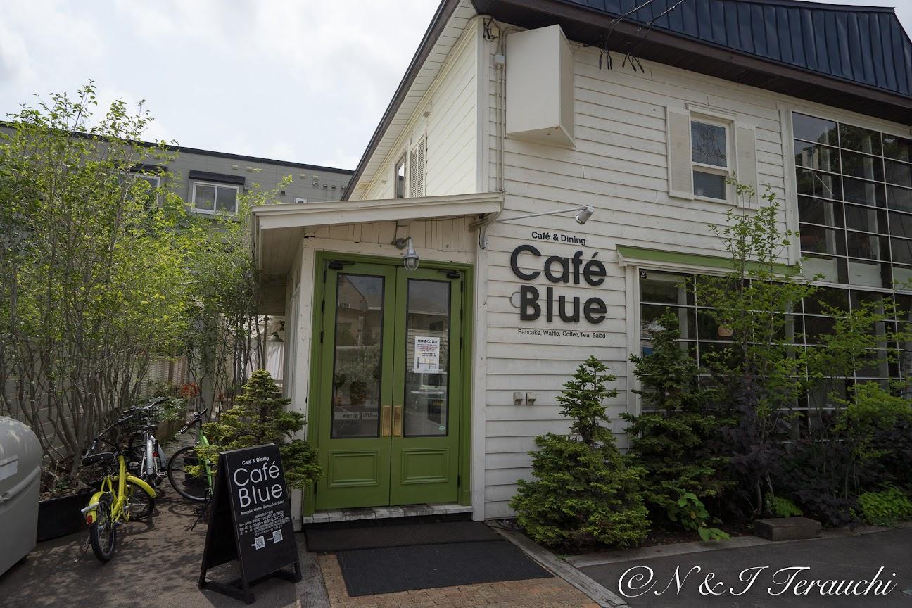 CafeBlue カフェブルー (札幌市)