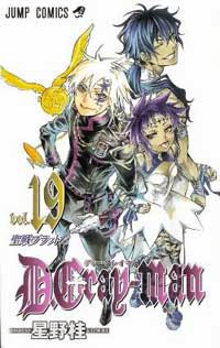 D.Gray Man Tomo 19