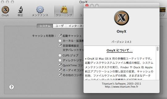 onyx Japanese