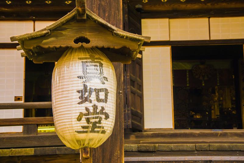 京都 紅葉 真如堂 写真1
