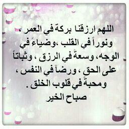Abdeltawab Ennemr picture