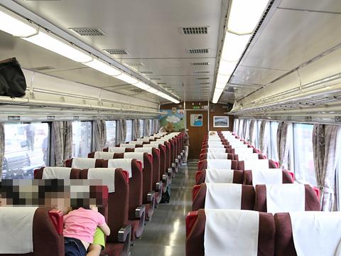 JR北海道 臨時特急「ヌプリ」 札幌行き 2号車 車内