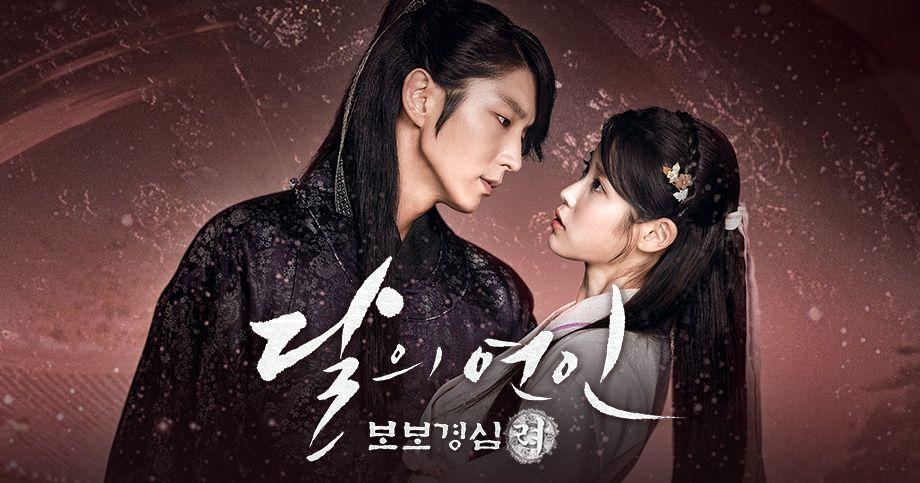 Xem Phim Người Tình Ánh Trăng Hàn Quốc