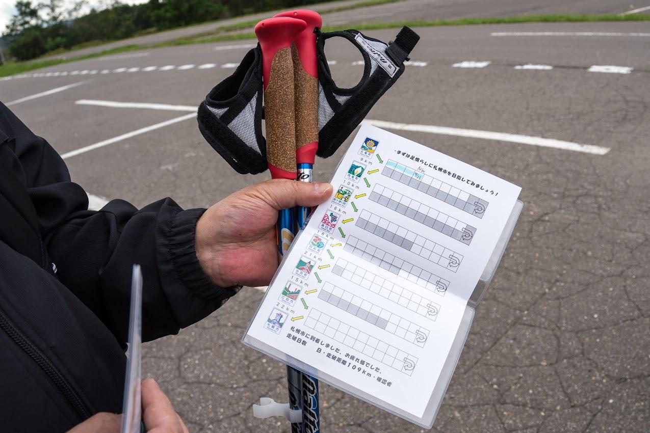 山森和也さん手作りの「走破記録証」を参加者一人ひとりに配布