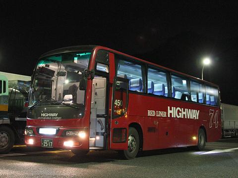 ジェイアール九州バス「福岡周南ライナー」 8450 吉志PAにて