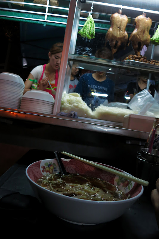 Duck noodle soup street vendor