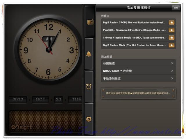 Radio%2520Alarm%2520Clock 3