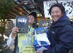 5位 渕井守プロ ボイジャー他贈呈 2012-11-26T03:06:17.000Z
