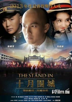 The Stand In - Thập nguyệt vi hành