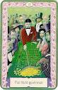 11 Gain d'argent 11