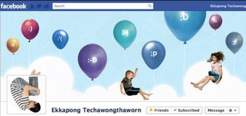 10-portada-facebook-estudiante