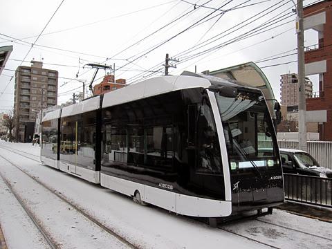 札幌市電 A1202号「ポラリス」 電車事業所前にて