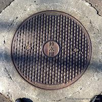 「井水槽」マンホール蓋