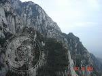Гори Суньшань