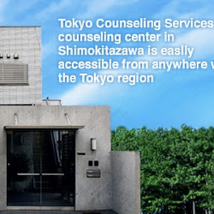 Tokyo Counseling